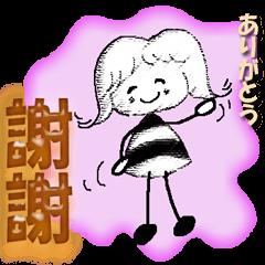ヨッシーの白黒スタンプ(台湾)