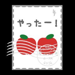切手deスタンプ 日本語版