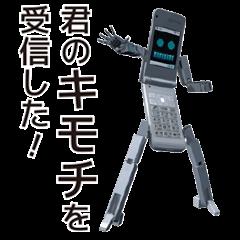 [LINEスタンプ] ケータイ捜査官7