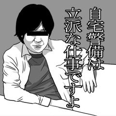 イラっとニートNo.1