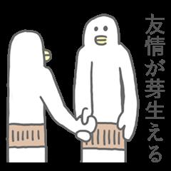 へんないきもの!日本語版6やで!