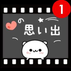 フィルム♥くまの思い出