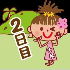 ハワイ旅行(2日目)
