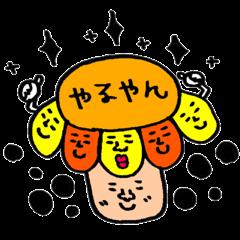 セットパック 使える関西弁バージョン