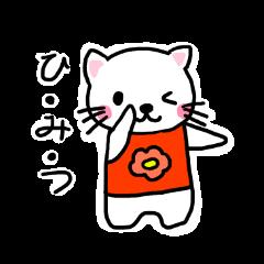 みみちゃんの日常生活