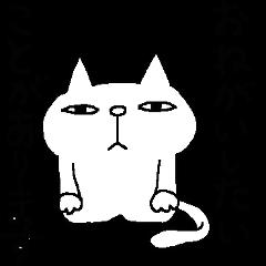 ねこらしきものたち・その6~家族編3~