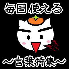 みのネコ。            VOL.1