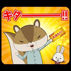 [LINEスタンプ] 紙兎ロペ しゃべって動くスタンプ (1)