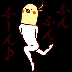 オカメ仮面