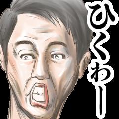 どアップ男2