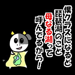 琵琶湖は滋賀県の1/6ということを伝える+α
