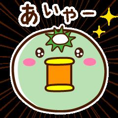 【岩手弁】カッパさん4・あいづち
