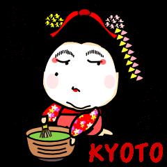 京都 de 舞妓!テーラー・あべ・パーソン。