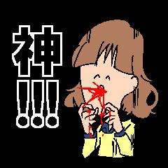 【日常から煽りまで】オタ&腐女子向け第3弾