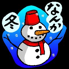 [LINEスタンプ] なんか冬の画像(メイン)