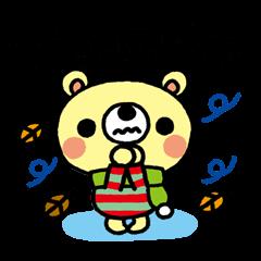 ほのぼのくまの敬語-冬