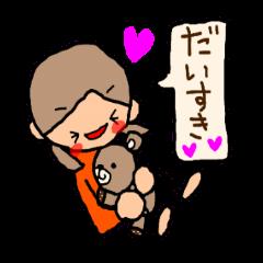 オレンジちゃん ふきだしversion 第3弾