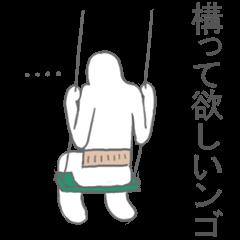 へんないきもの!日本語版7やで!