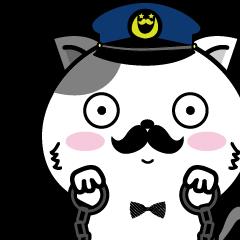 ひげにゃん3@警察ごっこ