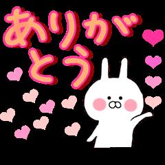 [LINEスタンプ] 可愛いうさぎ♪ デカ文字 * よく使う言葉 (1)