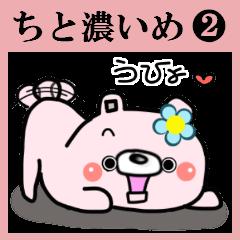 [LINEスタンプ] うぃっぐま君~ちと濃いめ編~Ver.2