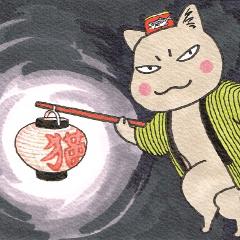 夜廻り猫・2