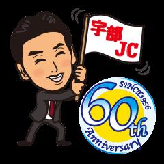宇部JC(60th Anniversary)