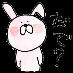 動物たち(名古屋在住)2