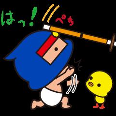 オムツ忍者2