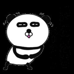 感謝の気持ち編 パーンダ パート7