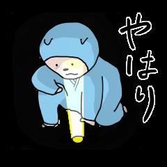 [LINEスタンプ] にんじゃいぬの画像(メイン)