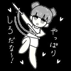 ドルヲタちゃん3 ~白推し専用~