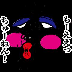 大阪のおばはん顔文字1