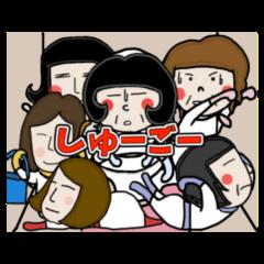 おばば戦隊(家族編)