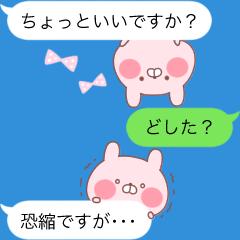 うさちゃん吹き出し〜敬語編〜