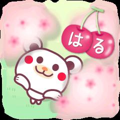 春のチョコくま【大きな文字】
