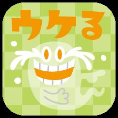 [LINEスタンプ] オバケ3 (1)