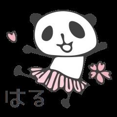 春パンダ~春の日常生活に使えるスタンプ~