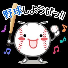 野球を楽しもう!!