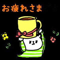 くまのKUMAKO『使える敬語編』