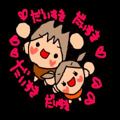 オレンジちゃんとブラウンくん カップル6