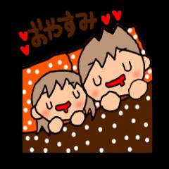 オレンジちゃんとブラウンくん カップル5