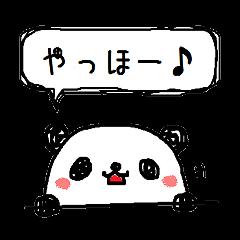 ぱんたろう 2 ~おさそい編~