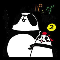 [LINEスタンプ] パンダ親分2 (1)