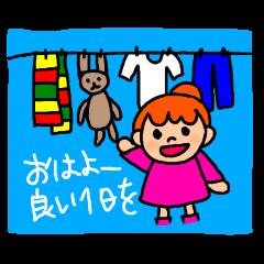ペンちゃんとロンちゃん2(普段使いに)