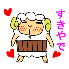 使える関西弁の羊
