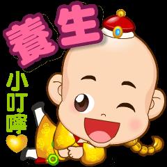 Doll Doll king3(ありがとう)