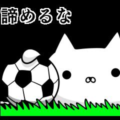 サッカー好きの為のスタンプ 5