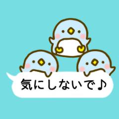 ぺんペん ☆吹き出し編☆