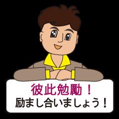 台湾華語(中国語の繁体字)と日本語⑨